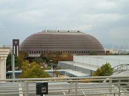 World Memorial Hall