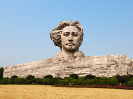 Youth Mao Zedong Statue