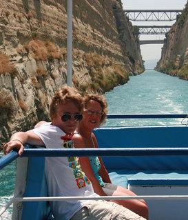 Corinth Canal 7