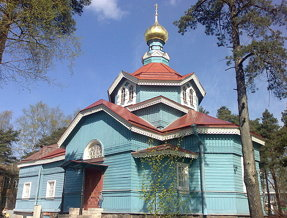 Церковь Святого апостола Петра (Лахта)