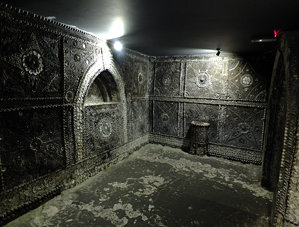 The Altar Room