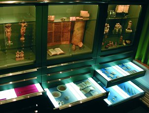 Bible and Orient Museum