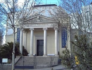 Museo Nacional de Antropología (Madrid)