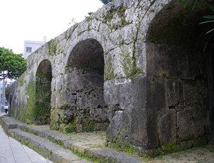Sogenji Stone Gates, Naha