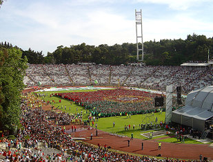 Estádio Nacional (Portugal)