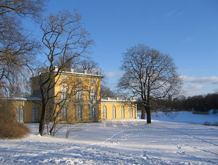 Haga Park Palace