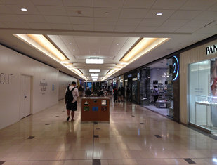 Newly renovated Pacific Centre