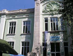 Varna Aquarium