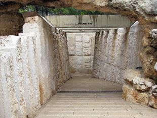 Jerusalem - Yad Vashem - Children's Holocaust Memorial Entrance