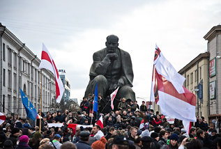 """""""March of the national flag"""", 10th October 2015 in Minsk"""