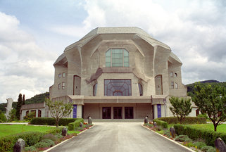 goetheanum - 1 elevation