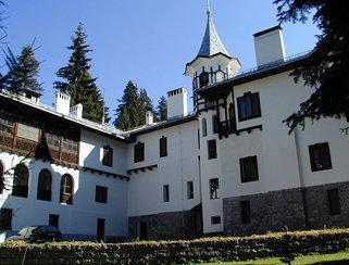 Tsarska Bistritsa