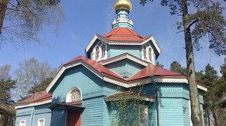 Церковь Святого апостола Петра (Лахта)>