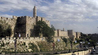 Tower of David>