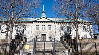 American Swedish Historical Museum>