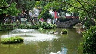 228 Peace Memorial Park>