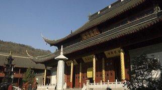 Qixia Temple>