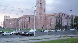 Yerevan History Museum>