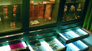 Bible and Orient Museum>