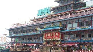 Jumbo Kingdom>