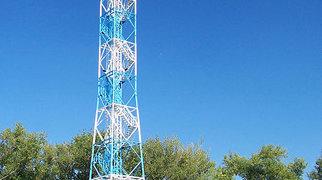 Parachute Tower Katowice>