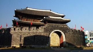 Hwaseong Fortress>