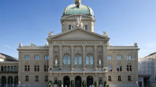 Federal Palace of Switzerland>