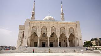Mosque Emir Abdelkader>