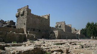 Citadel of Damascus>