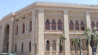 متحف الفن الإسلامي بالقاهرة>