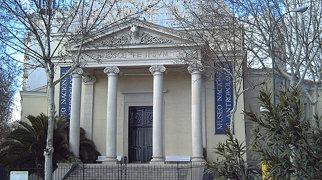 Museo Nacional de Antropología (Madrid)>