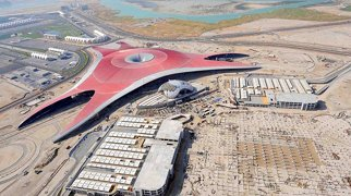Ferrari World (Themenpark)>