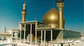 Al-Askari Mosque>