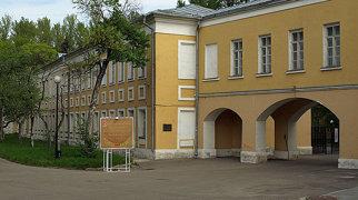 Всероссийский музей декоративно-прикладного и народного искусства>