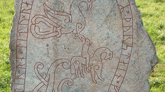 Uppland Runic Inscription 448>
