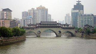 Anshun Bridge>