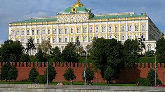 Большой Кремлёвский дворец>