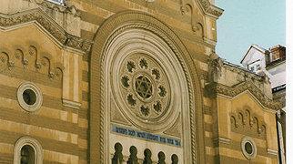 Jewish Museum (Bucharest)>
