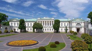 Presidential Palace, Vilnius>