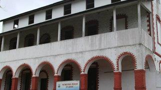Liberian National Museum>