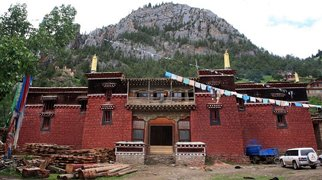 Karma Gon Monastery>