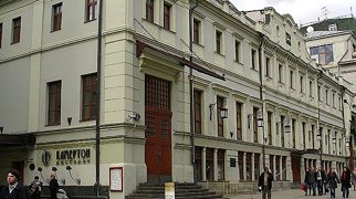 Moscow Art Theatre>