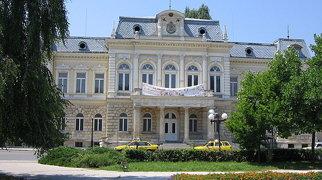 Rousse Regional Historical Museum>