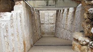 Yad Vashem>