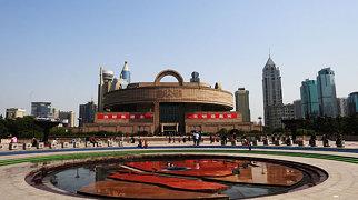 Shanghai Museum>