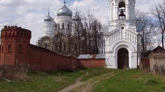 Воскресенско-Фёдоровский монастырь>