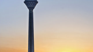 Milad Tower>