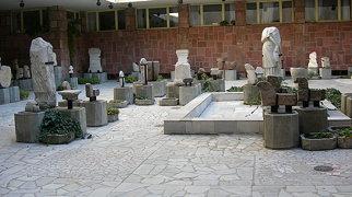 Pazardzhik History Museum>
