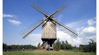 International Wind- and Watermill Museum>