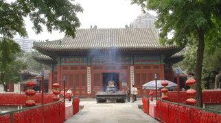 Beijing Dongyue Temple>